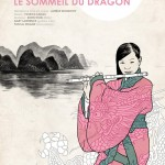 affiche du spectacle dessiné Long Quan - Le sommeil du dragon, 2012.