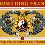 "Banderole ""Zhongding - 10eme Anniversaire"", 2009."