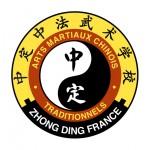 "Logo ""Zhongding"", 2009."