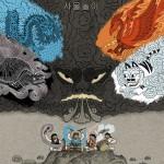 Affiche du conte musical Samulnori, 2010, (40x60 cm).